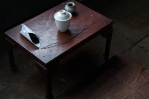 Edo Lacquer Low Table
